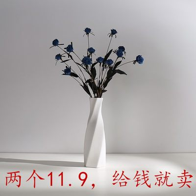 现代陶瓷干花花瓶小清新满天星水培摆件白色客厅插花餐桌家居装饰