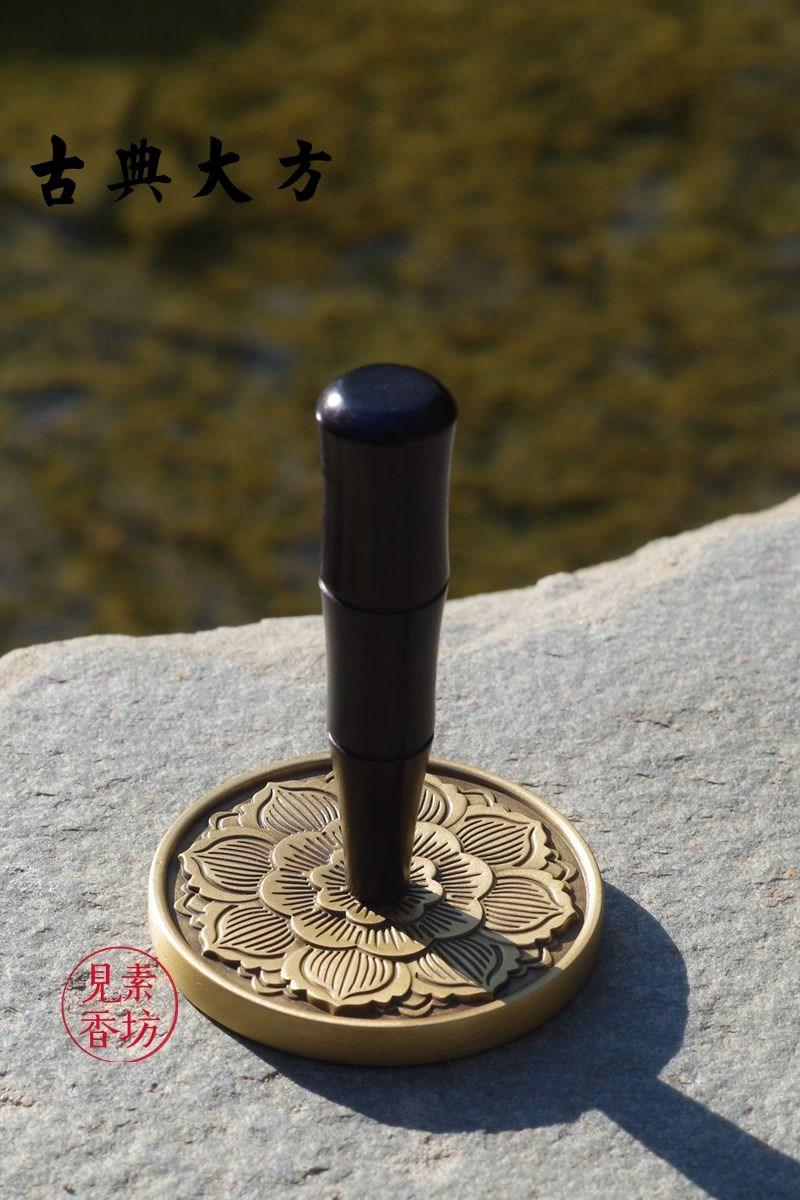 督造铜雕香押4.8cm黑檀柄莲花图案香灰压两颜道工具热销