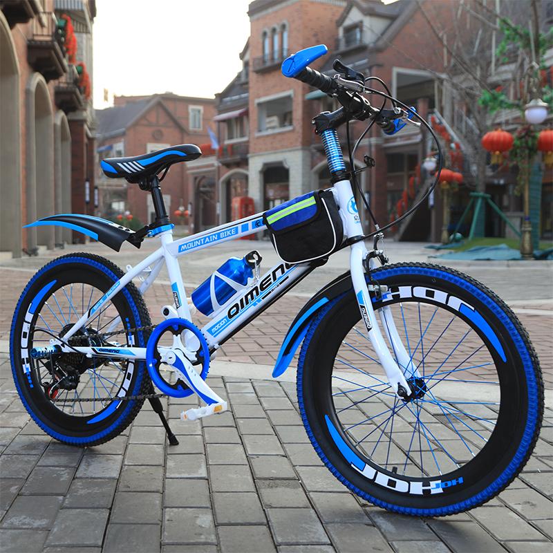 山地自行车成人24寸26寸越野赛车满220元可用10元优惠券