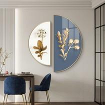 北欧创意半圆装饰画餐厅挂画轻奢客厅简约撞色玄关壁画金枝玉叶