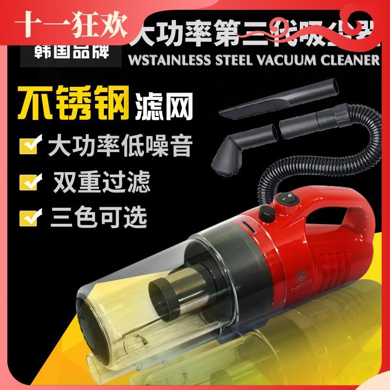 12月11日最新优惠fouring车载汽车150w大功率吸尘器