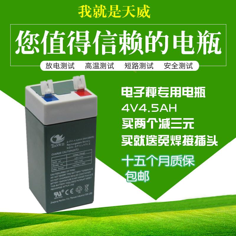 Подлинный 4v4ah тайвань сказать 4v аккумулятор 440 электронный весы аккумулятор 4V4AH аккумуляторная батарея 4V4.5 электроника аккумуляторная батарея
