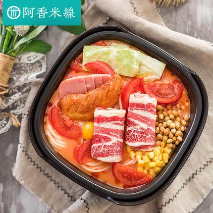 阿香米线爆品 番茄米线 酸甜开胃 云南米线单次电子兑换券 卡券