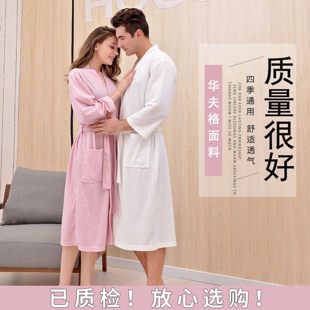 春と秋のスタイルの華夫格浴のガウン女性の中で長い男女のカップルの寝衣のホテルの吸水速乾浴衣のパジャマ
