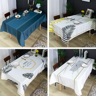 北欧简约防水防油免洗免烫餐桌布