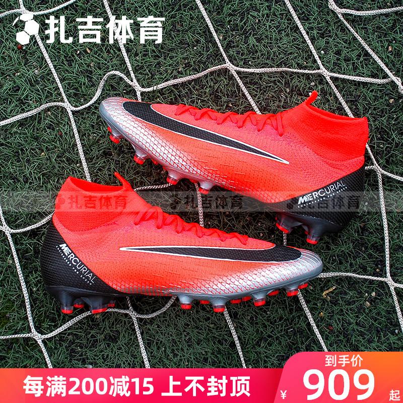 扎吉体育Nike Superfly 6 AG刺客C罗CR7第七章男足球鞋AJ3546-600