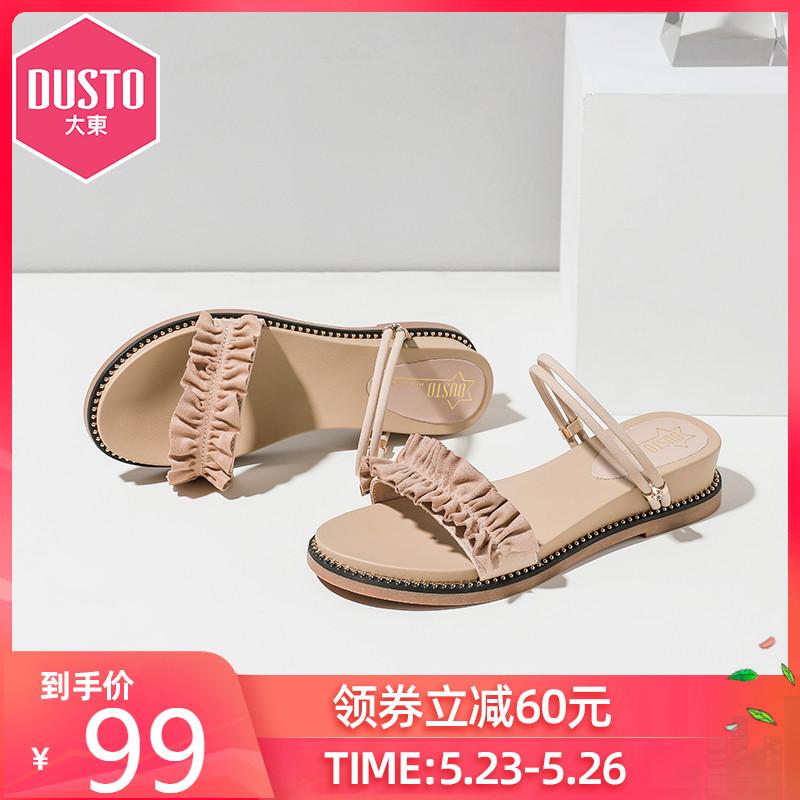 大东坡跟凉鞋女2020年新款夏季中跟两穿水钻学院一字带仙女风单鞋图片