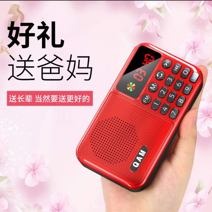 MP3收音机老人老年人便携式播放器可充电广播随身听新款小半导体音乐听歌小型迷你戏曲听戏唱戏插卡多功能