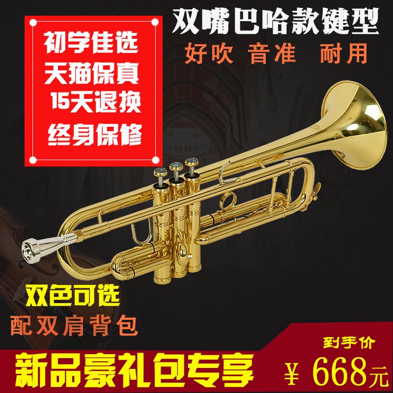 [美格利巴哈键型降B三音小号乐器初学演奏考级学生黄铜管小号] бесплатная доставка по китаю