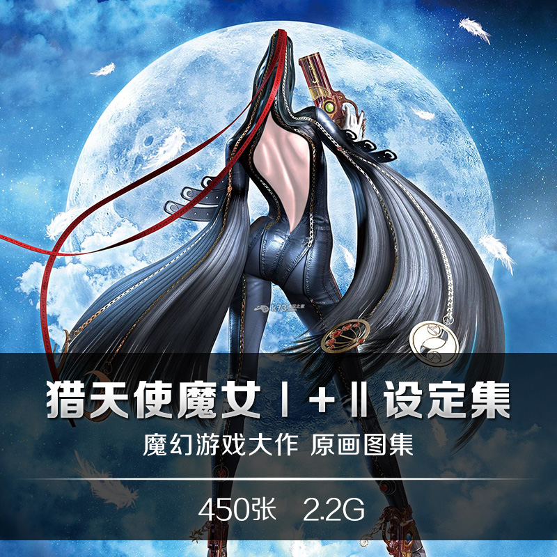Hunting Angel witch I + II original painting setting set game illustration CG art material Beijie character setting