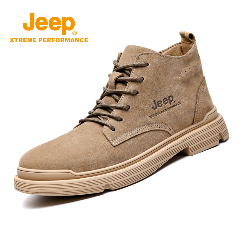 Jeep Jeep Martin boots men's plush and thick snow cotton shoes winter fashion shoes British leather high-end tooling boots