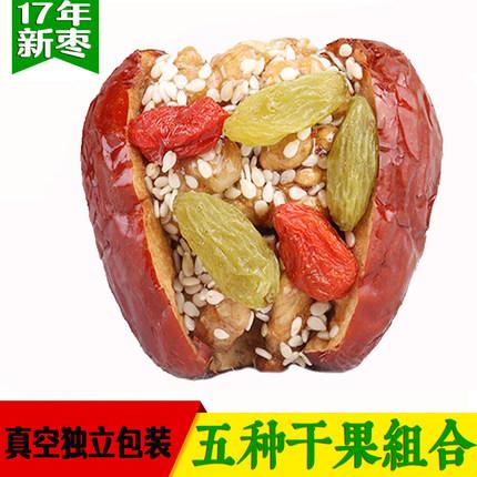 天天特价红枣夹核桃仁 什锦枣夹核桃葡萄干芝麻枸杞 夹心枣500g