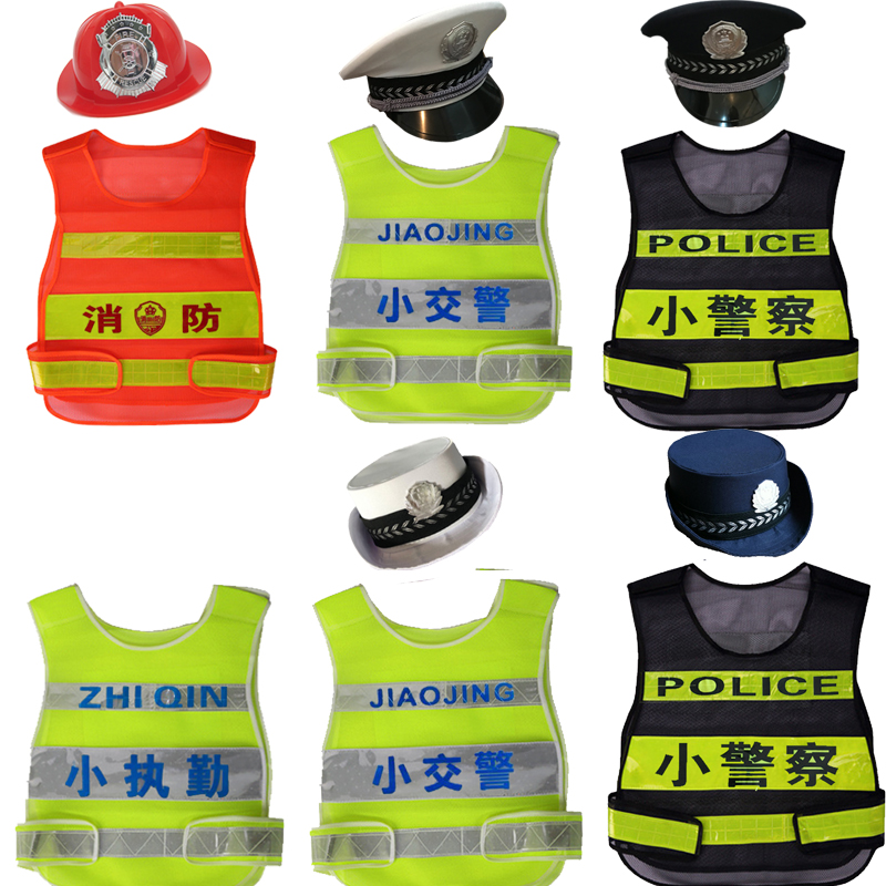 Childrens role play small reflective fireman kindergarten police uniform show costume male city management cap