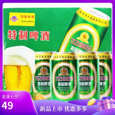 特价 青岛纯生啤酒320ml*24罐网红酒吧整箱易拉罐小麦王特制清仓