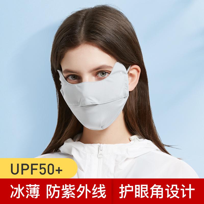 夏季冰丝防晒面罩女防紫外线透气护眼角时尚脸罩薄款户外遮阳神器