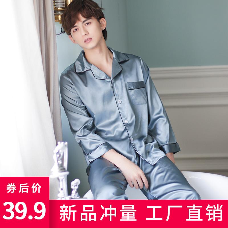 Мужские пижамы Артикул 616285880940
