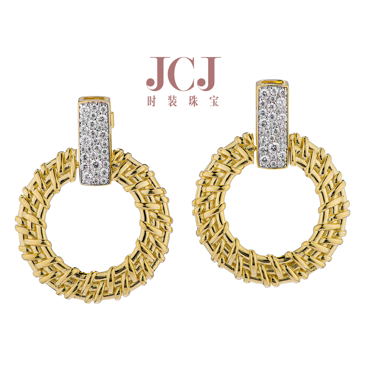 JCJ时装珠宝 HighJewelPlay系列银镀金锆石编织环状经典圆耳环