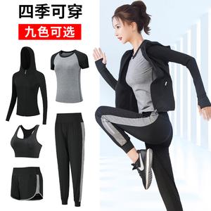 跑步套装瑜伽服健身运动速干套装健身房晨跑春夏季新款锻炼衣服女