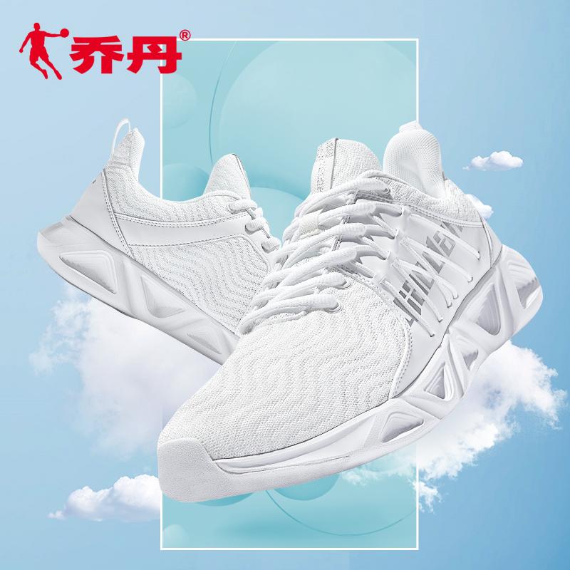 乔丹2019新款白色透气跑步鞋男运动鞋跑鞋减震轻便休闲小白鞋男Z
