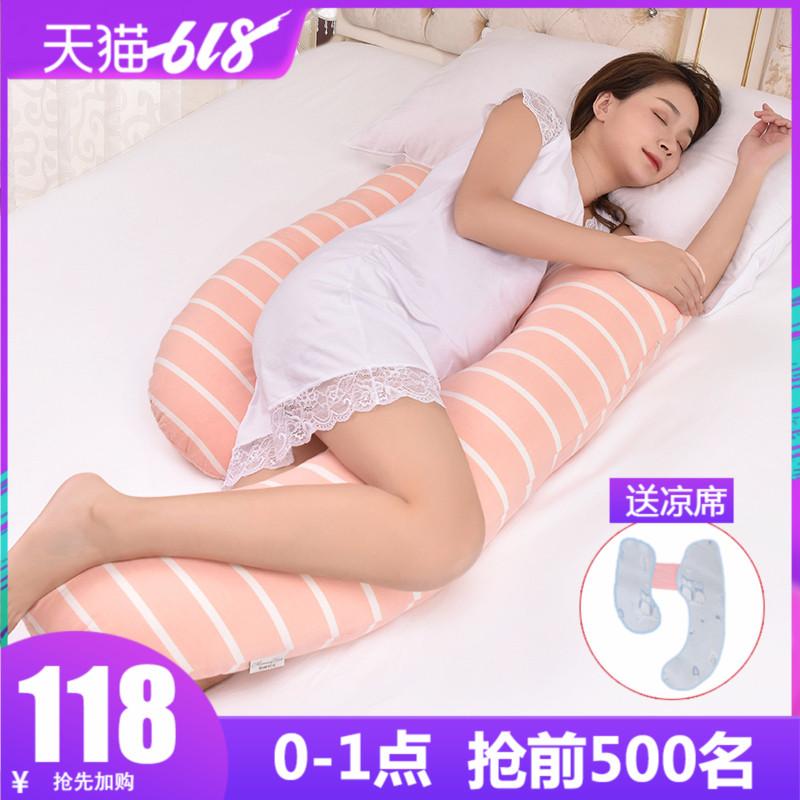 孕妇枕头护腰侧睡枕托腹多功能怀孕期型抱枕垫睡觉神器侧卧枕孕H
