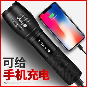 手电筒强光可充电超亮远射家用户外小多功能便携迷你充电宝led