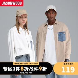 Jasonwood秋季情侣男女衬衫衬衣上衣长袖宽松潮牌时尚上衣