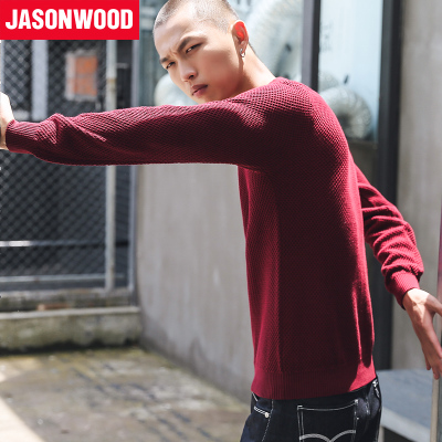 天猫jasonwood旗舰店