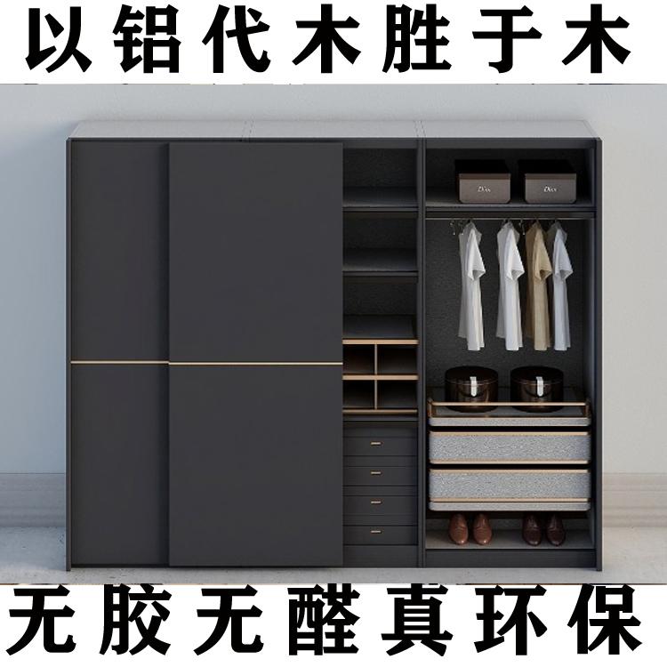 郑州全屋定制衣柜现代简约防实木衣柜推拉门全屋整体全铝衣柜定制