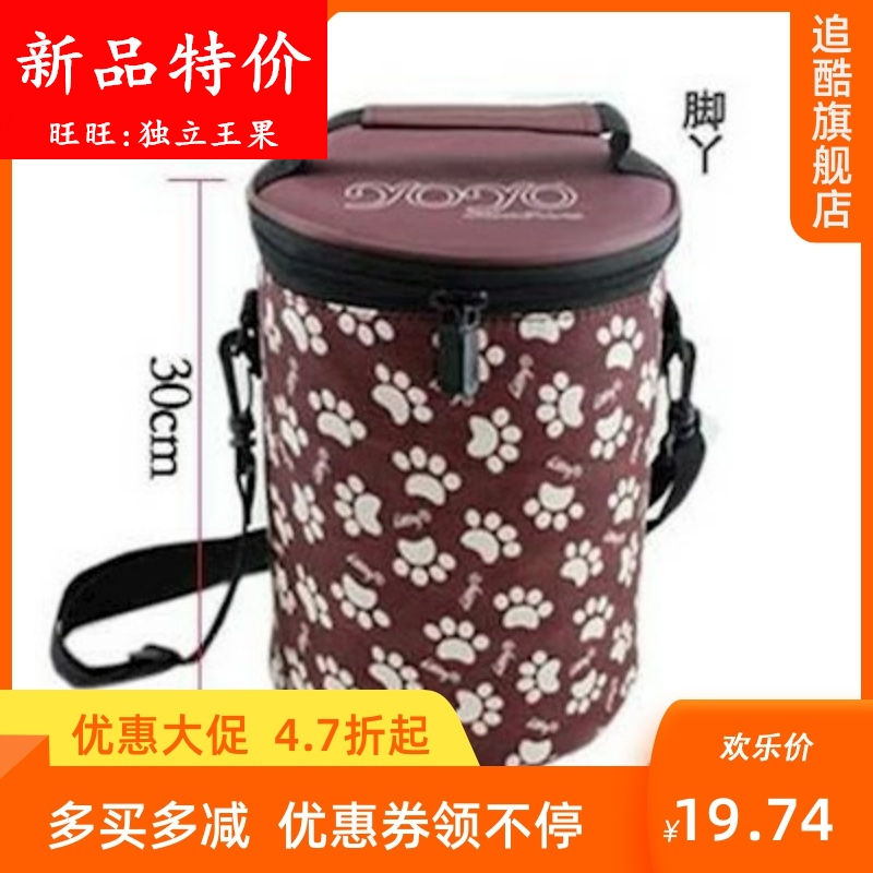 Warm round thickened bucket cover portable aluminum foil zipper with lunch box seal warm rice bucket large pocket bag