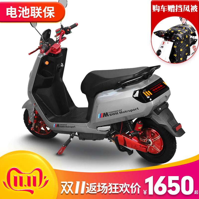成电动车大疆成人电动摩托车72v60v踏板双人电摩长跑王外卖电瓶车