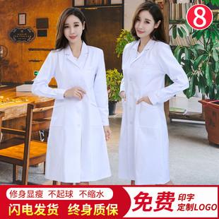 白大褂长袖医生服女护士半短袖大衣大学生实验服化学实验室工作服