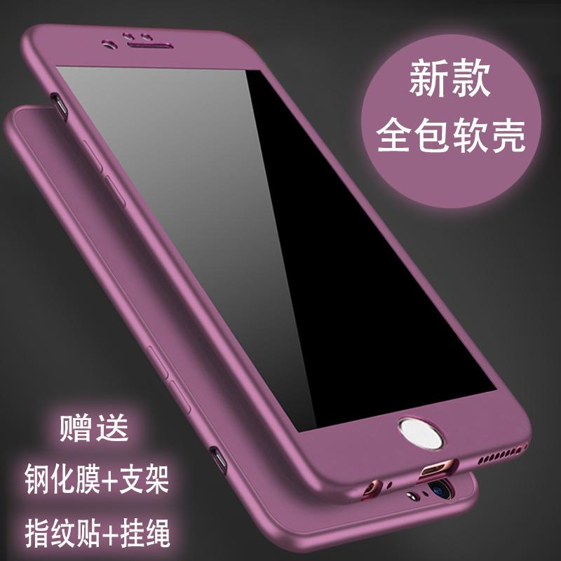 苹果6手机壳iphone6splus女7P全包防摔潮男包边新款硅胶ip8plus保护套
