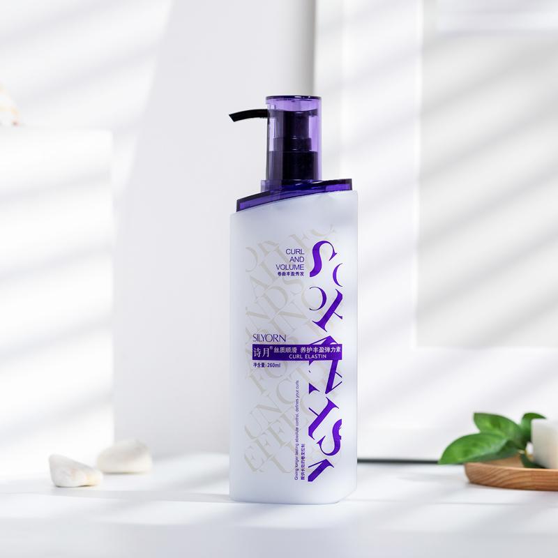 Original Shiyue Yingdong moistening elastin 250ml new maintenance Fengying elastin 260ml curly hair moisturizing care roll