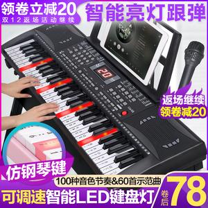 领20元券购买迷音鸟多功能初学者成年儿童电子琴