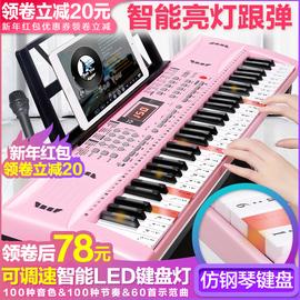 迷音鸟多功能电子琴初学者成年人儿童入门幼师玩具61钢琴键专业88图片