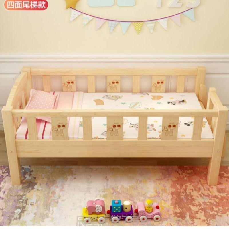 。床边拼接四季简单儿童床简易主卧长方形家私婴儿木板床创意通用