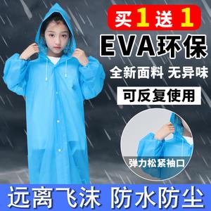 一次性雨衣儿童户外加厚防水男童徒步小孩学生可背包透明女童雨披