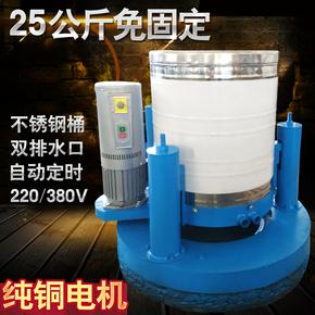 商用脱水机25公斤免固定不锈钢甩干机单甩工业离心机大功率甩干桶