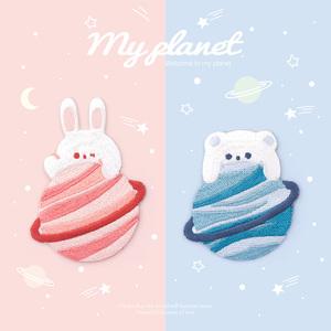 我的星球 可爱兔子北极熊刺绣布贴卡通少女龙骧包手账衣服DIY装饰