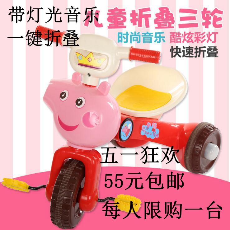新款儿童三轮车音乐折叠童车手推车小孩脚踏车2-3-5岁宝宝玩具车