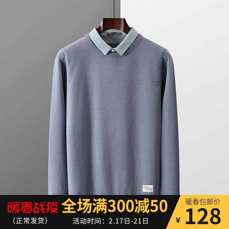 春装2020款男士青年假两件衬衫领毛衣潮流商务纯色针织打底衫男潮 thumbnail
