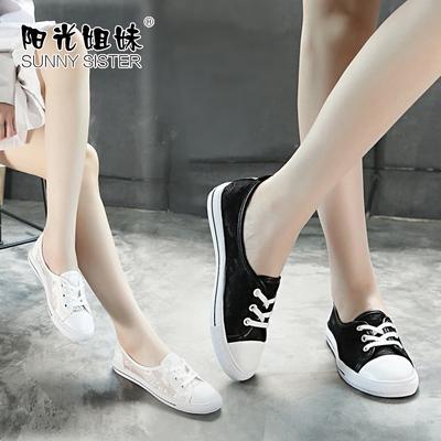 阳光姐妹女鞋夏新款真皮小白鞋网纱凉鞋女平底休闲鞋一脚蹬懒人鞋