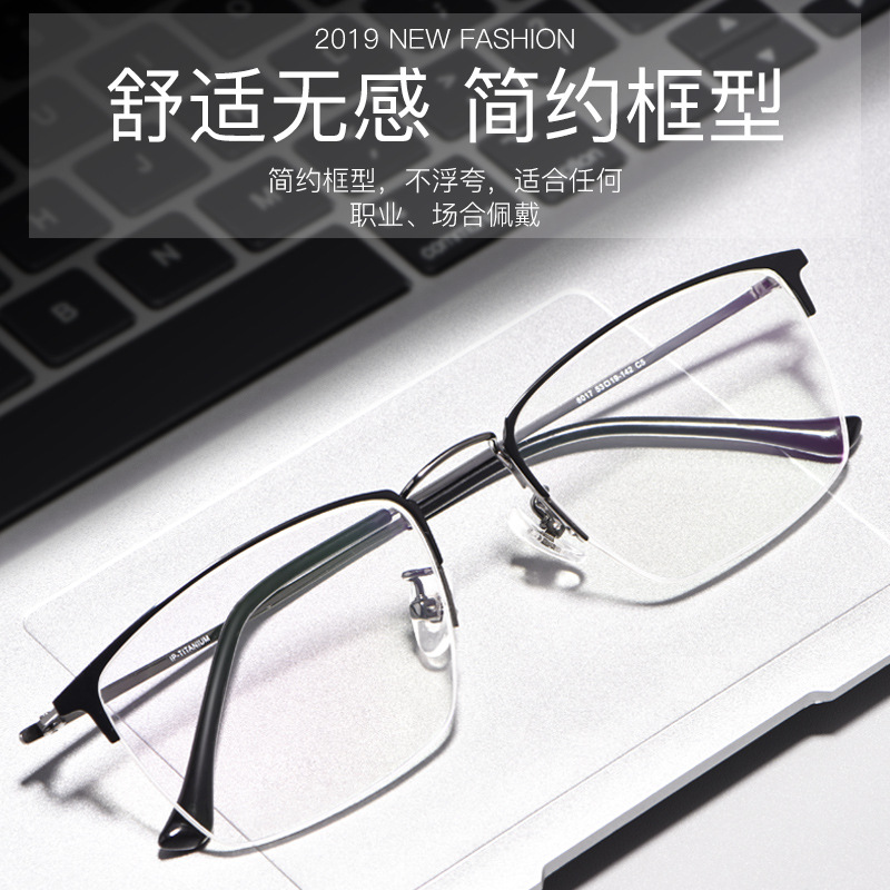Mens ultra light beta titanium half frame spectacle frame retro business myopia metal anti blue light black gun gold silver gray