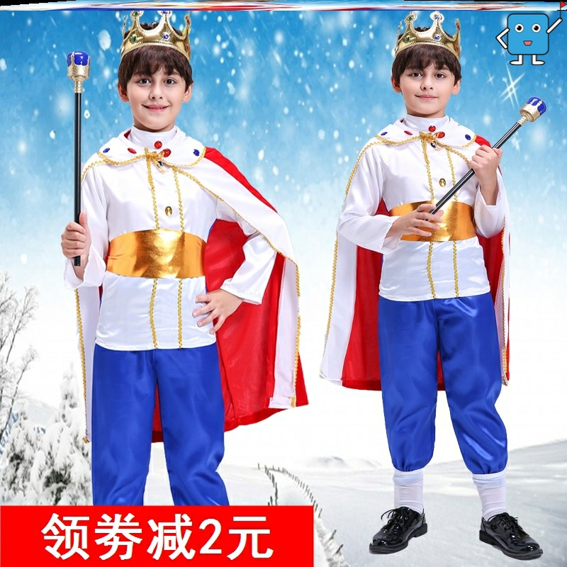 Childrens clothing childrens Prince clothes King suit role play play ply clothing mens performance clothes