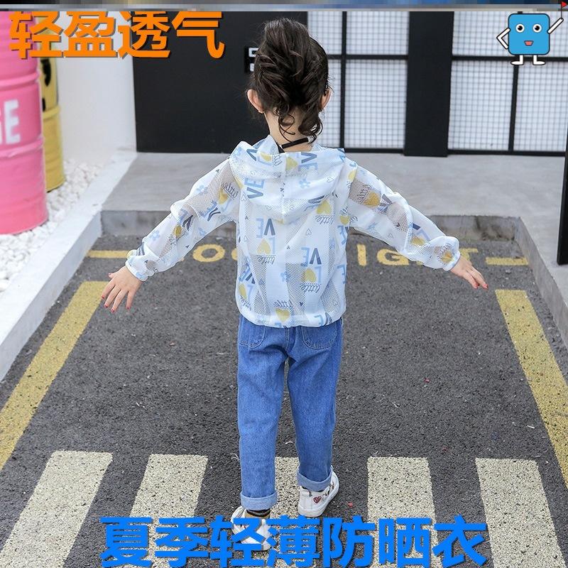 2020年夏季轻质儿童防晒衣薄款透气女童连帽夏季外套空调衫紫外线