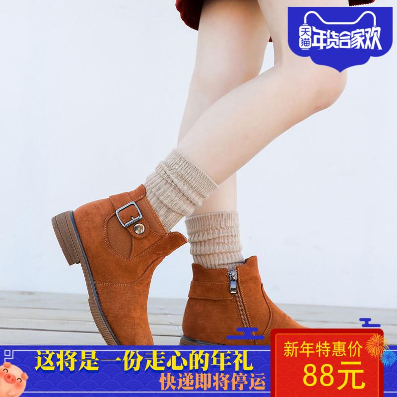 女童短靴2018新款秋冬季鞋儿童马丁靴加绒保暖公主雪地中大童靴子