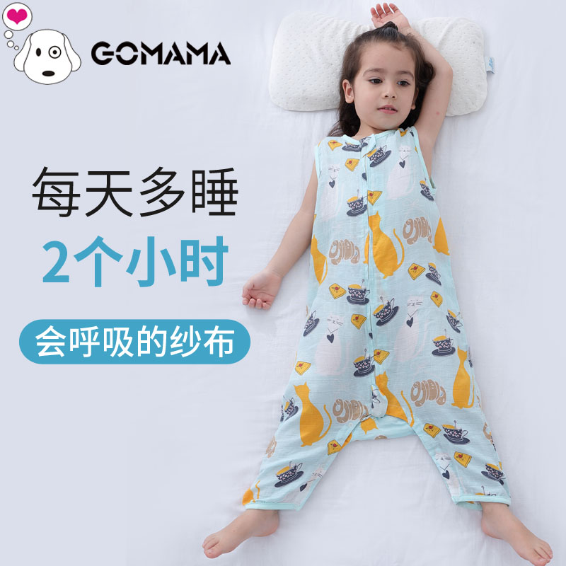 Childrens thin sleeping bag baby pajamas 1 layer 2 gauze ultra thin single layer split leg air conditioning room in summer and summer