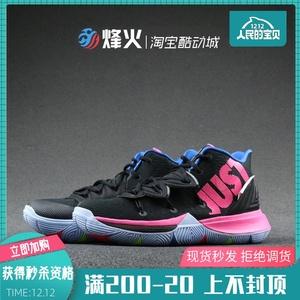烽火Nike Kyrie 5 ER 欧文5 篮球鞋AO2918 AQ2456 AO2919-003 900