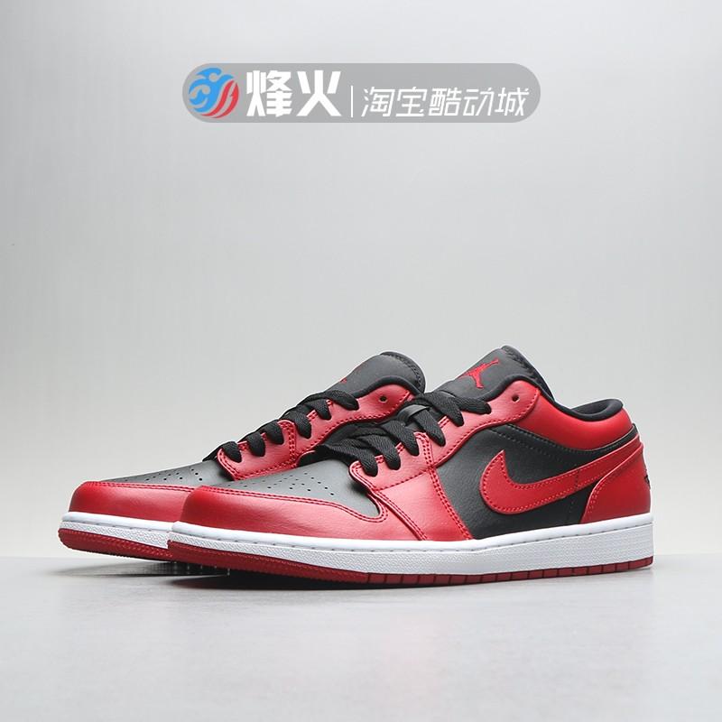 烽火 Air Jordan 1 Low AJ1反转黑红禁穿脚趾篮球鞋 553558-606