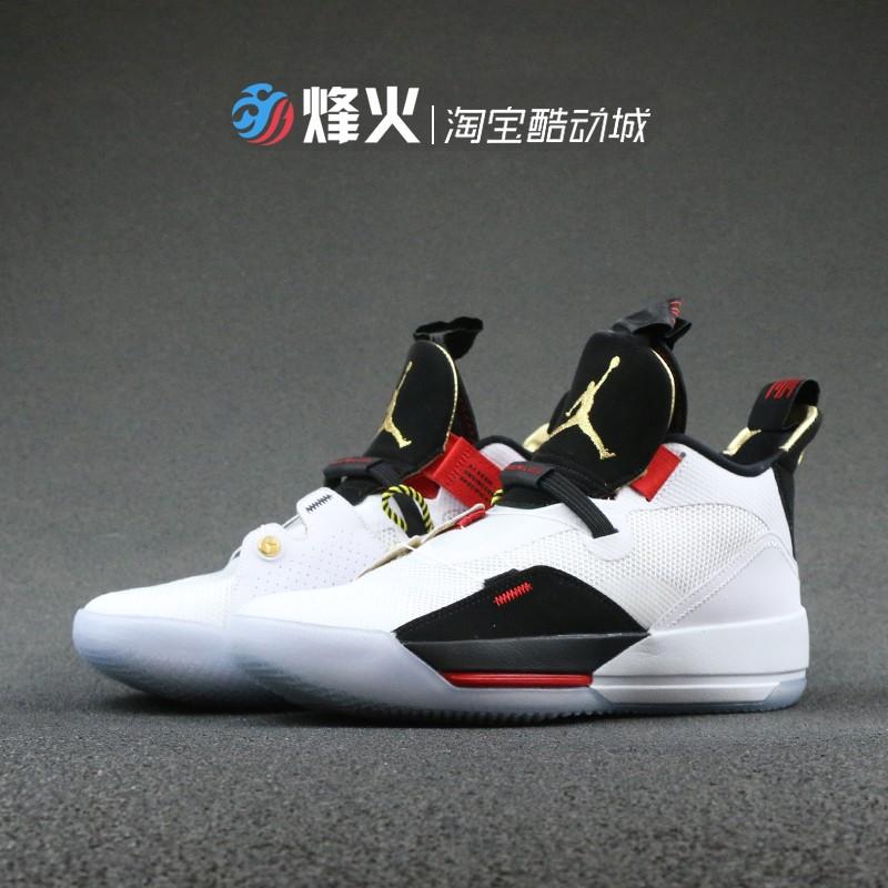 烽火 AIR JORDAN XXXIII AJ33 篮球鞋 AQ8830 CD9560 CK4464-100